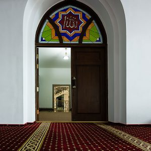 Entrance arc of Ar Rahma mosque in Kiev, Ukraine