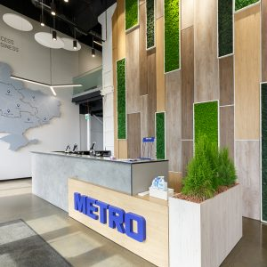 офис METRO